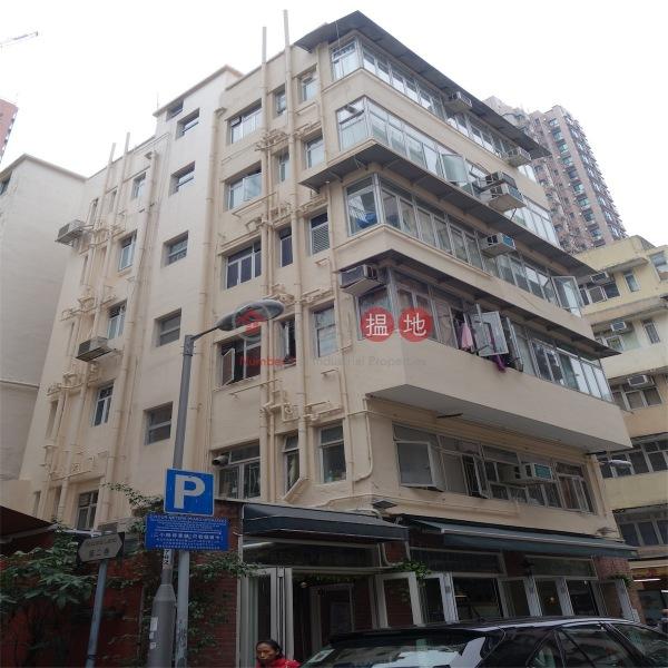 京街6號 (6 King Street) 銅鑼灣|搵地(OneDay)(2)