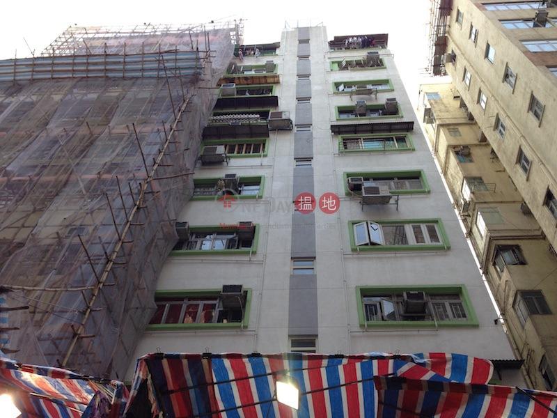 通財大樓 (Tung Choi Building ) 旺角|搵地(OneDay)(2)