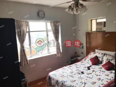 Block 25-27 Baguio Villa | 2 bedroom Low Floor Flat for Sale|Block 25-27 Baguio Villa(Block 25-27 Baguio Villa)Sales Listings (XGGD802400779)_0
