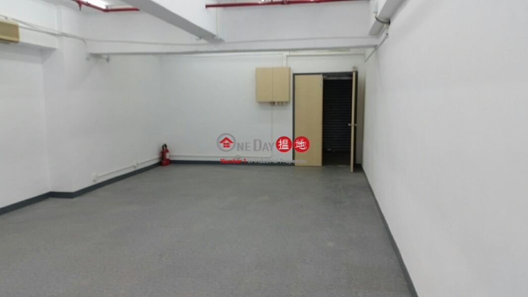 好景工業大廈11建發街 | 屯門香港|出租HK$ 7,800/ 月
