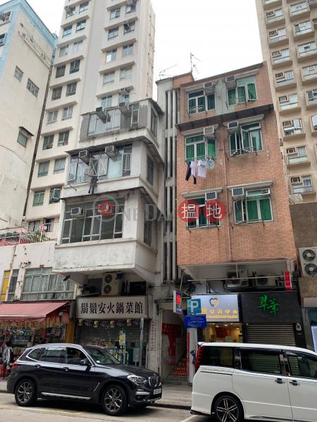 105 Pak Tai Street (105 Pak Tai Street) To Kwa Wan|搵地(OneDay)(1)