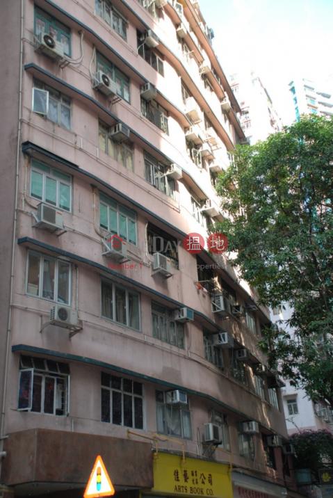 蘇豪區兩房一廳筍盤出售|住宅單位|堅苑(Kin Yuen Mansion)出售樓盤 (EVHK41578)_0