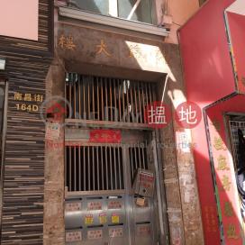 Yiu Kan Building|耀錦大樓