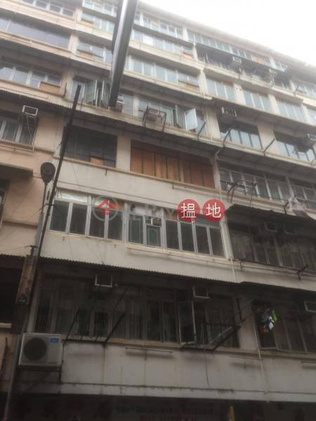 27 Whampoa Street (27 Whampoa Street) Hung Hom|搵地(OneDay)(2)