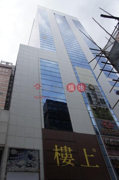 銅鑼灣廣場一期 (Causeway Bay Plaza 1) 銅鑼灣|搵地(OneDay)(2)