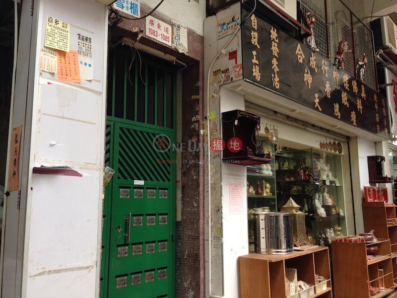 廣東道1083-1085號 (1083-1085 Canton Road) 旺角|搵地(OneDay)(1)