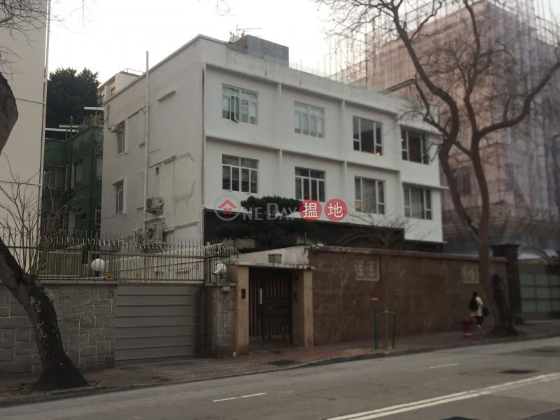 9 La Salle Road (9 La Salle Road) Kowloon Tong|搵地(OneDay)(1)