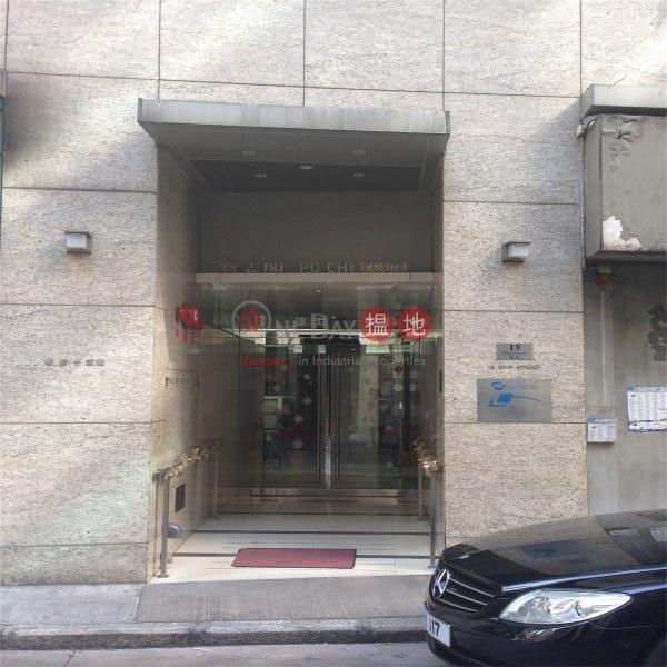 寶志閣 (Po Chi Court) 灣仔|搵地(OneDay)(1)