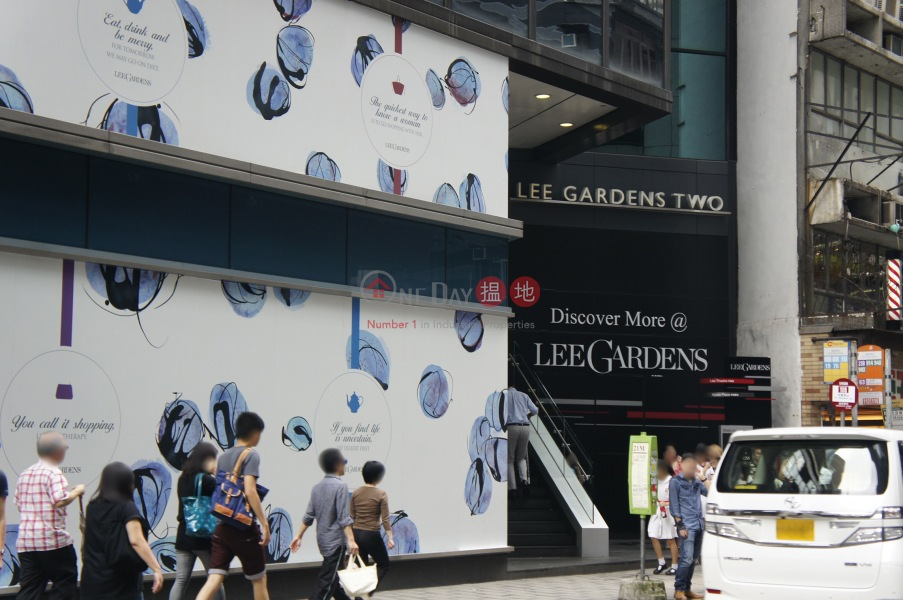 Lee Gardens Two (Lee Gardens Two) Causeway Bay|搵地(OneDay)(4)