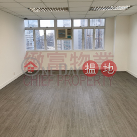 Galaxy Factory Building|Wong Tai Sin DistrictGalaxy Factory Building(Galaxy Factory Building)Rental Listings (69017)_0
