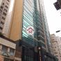 皇悅酒店 (Empire Hotel) 灣仔永興街8號|- 搵地(OneDay)(1)