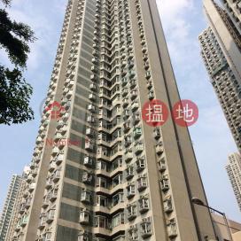 Hoi San Mansion | Riviera Gardens,Tsuen Wan East, New Territories