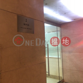 780sq.ft Office for Rent in Sheung Wan|Western DistrictTung Ning Building(Tung Ning Building)Rental Listings (H000346831)_0