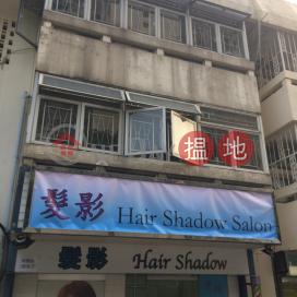 3 Lei Shu Road,Tai Wo Hau, New Territories
