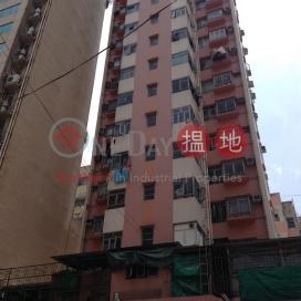 Fu Cheong Building|富昌大廈