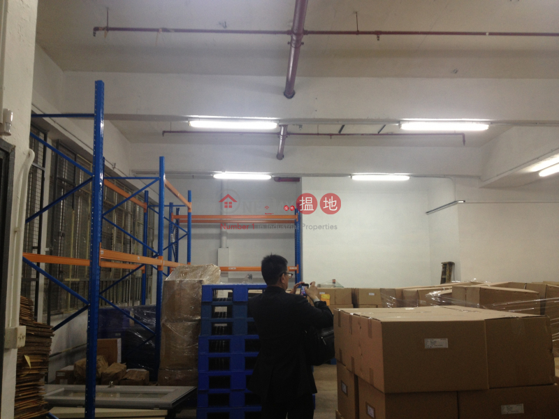 Property Search Hong Kong | OneDay | Industrial, Rental Listings Cheung Fung Industrial Building*