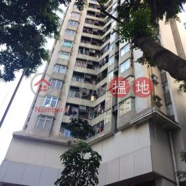 Kong Cheong Court ( Block G ) Aberdeen Centre|香港仔中心 港昌閣 (G座)