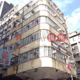 78 Woosung Street|吳松街78號