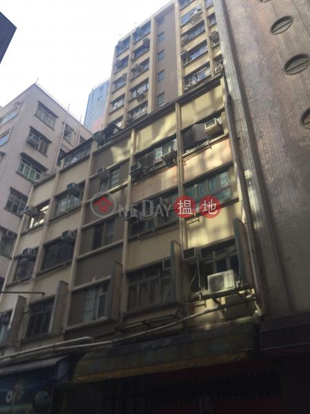 Golden House (Golden House) Tsim Sha Tsui 搵地(OneDay)(3)