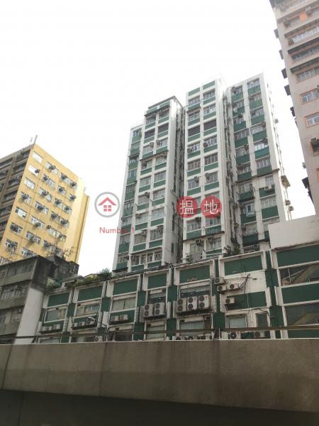 Hung Wah Building (Hung Wah Building) Sham Shui Po|搵地(OneDay)(2)