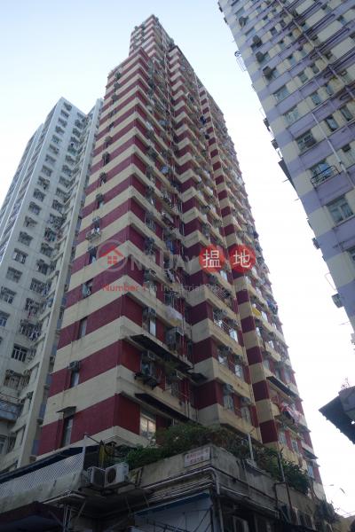 東強大廈 (Tung Keung Building) 筲箕灣|搵地(OneDay)(3)