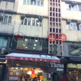 13 Tung Sing Road|東勝道13號