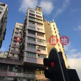 Fook Yiu Building|福耀大廈