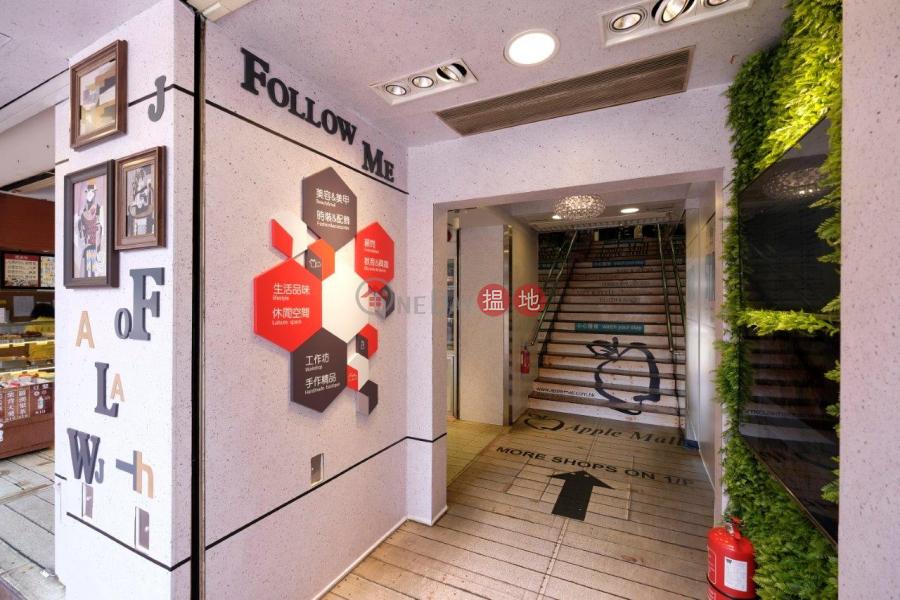 HK$ 12,000/ 月|僑興大廈東區天后地鋪出租