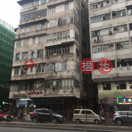107 Ma Tau Wai Road,Hung Hom, Kowloon