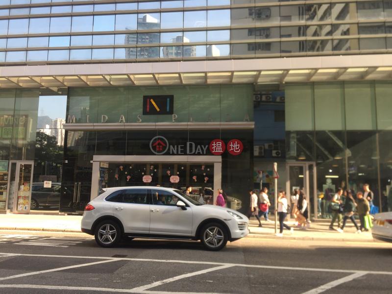勤達中心 (Midas Plaza) 新蒲崗|搵地(OneDay)(1)