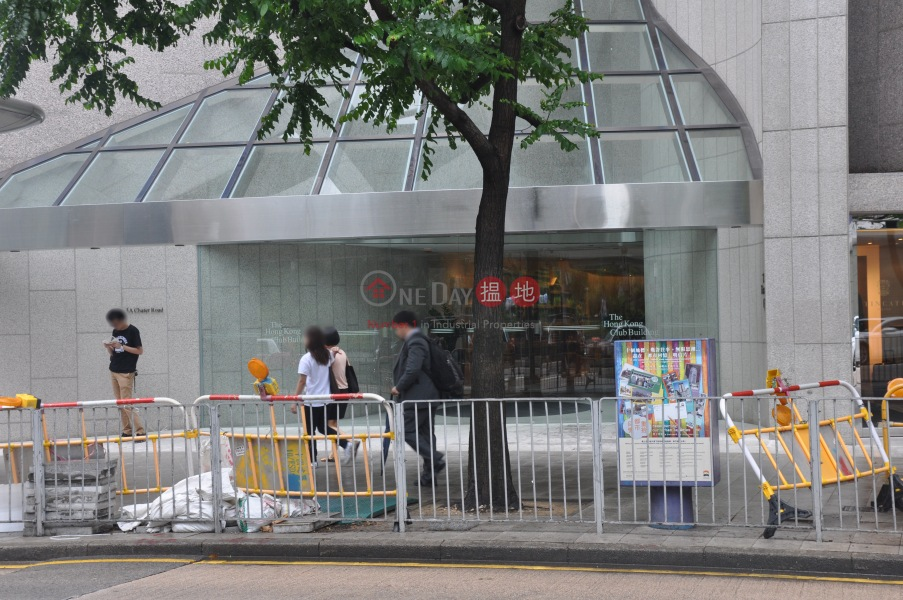 The Hong Kong Club Building (The Hong Kong Club Building) Central|搵地(OneDay)(1)