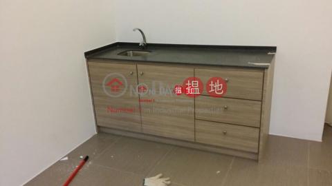 Dan 6|Tsuen WanDAN 6(DAN 6)Rental Listings (dicpo-04230)_0