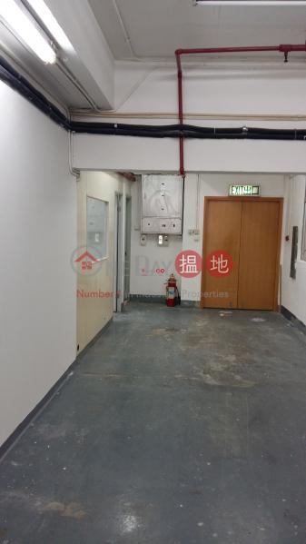 Kwai Shing Industrial Building Very High, 1 Unit Industrial Rental Listings, HK$ 30,000/ month