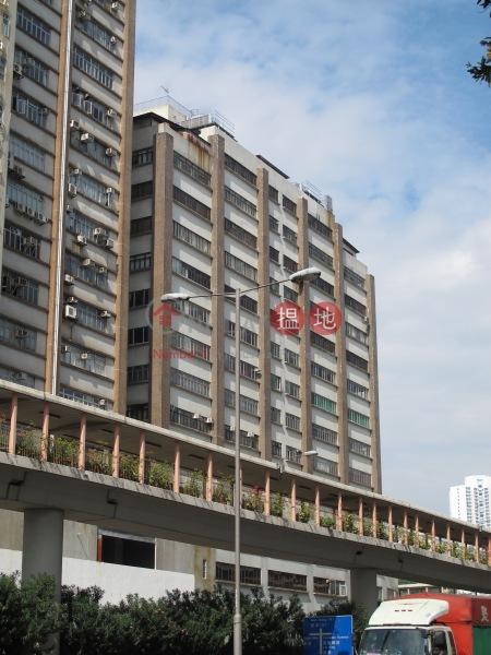 達利工業大廈 (S.Megga House) 葵芳|搵地(OneDay)(3)