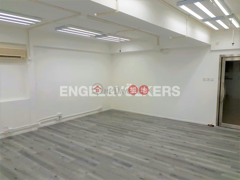 Studio Flat for Rent in Central 18-20 Lyndhurst Terrace | Central District, Hong Kong, Rental HK$ 21,000/ month