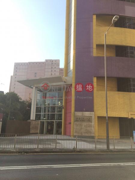 百匯中心 (Broadway Centre) 葵芳|搵地(OneDay)(1)