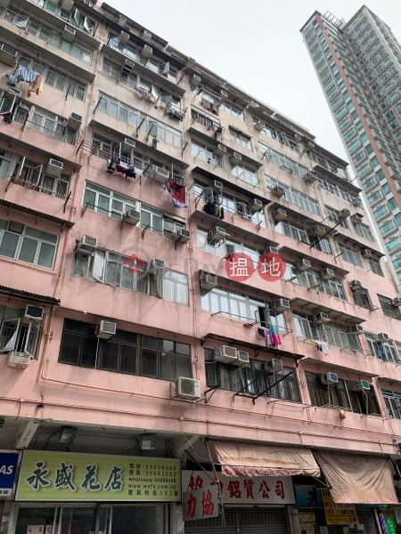 寶利唐樓 (Bou Lee Building) 紅磡|搵地(OneDay)(1)