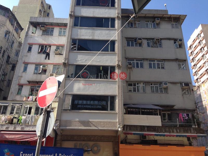 Shun Cheong Building (Shun Cheong Building) Sham Shui Po|搵地(OneDay)(2)