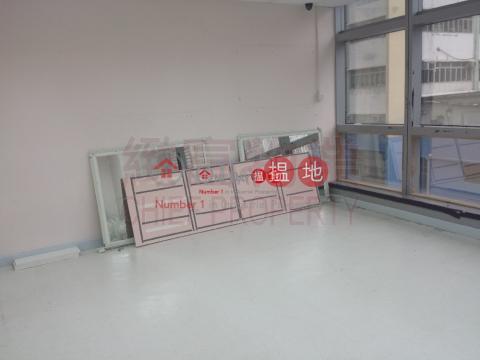 Midas Plaza Wong Tai Sin DistrictMidas Plaza(Midas Plaza)Rental Listings (skhun-04909)_0