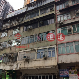 23 Canal Road West|堅拿道西 23 號