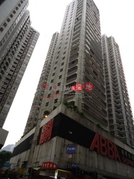 Abba Commercial Building, ABBA Commercial Building 利群商業大廈 Rental Listings | Southern District (info@-05222)