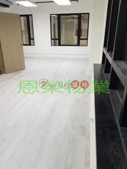 詳情請致電98755238|灣仔區順豐國際中心(Shun Feng International Centre)出租樓盤 (KEVIN-1908684393)_0