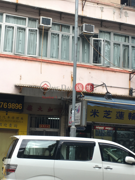 Lei Ka (KWA) Court (Lei Ka (KWA) Court) Causeway Bay|搵地(OneDay)(4)