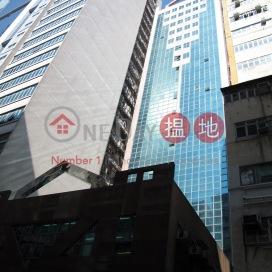 港貿中心,觀塘, 九龍