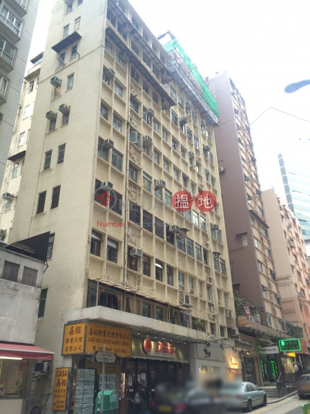 Bo Yuen Building 39-41 Caine Road (Bo Yuen Building 39-41 Caine Road) Central|搵地(OneDay)(3)