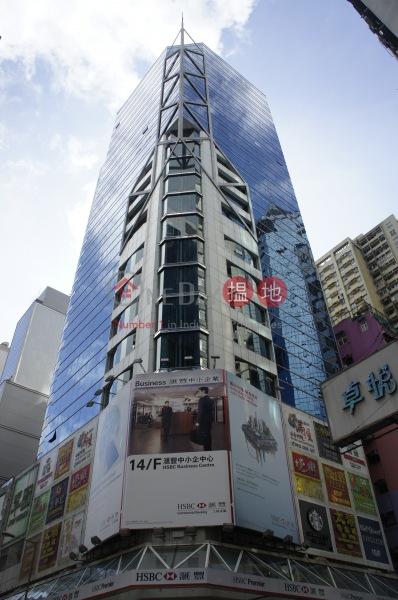 Causeway Bay Plaza 2 (Causeway Bay Plaza 2) Causeway Bay|搵地(OneDay)(1)