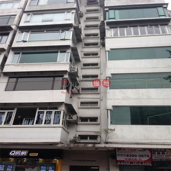 157-159 Wong Nai Chung Road (157-159 Wong Nai Chung Road) Happy Valley|搵地(OneDay)(3)