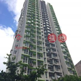 Sheung Chui Court Block C,Tsuen Wan East, New Territories