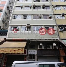 Hoi Lin Building|開連樓
