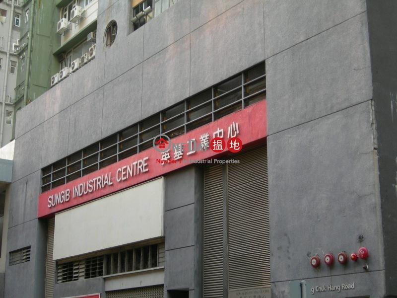 Sungib Industrial Centre, Sungib Industrial Centre 英基工業中心 Sales Listings | Southern District (david-01354)